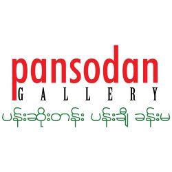 Pansodan Gallery